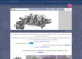 sinibarak.shopfa.com