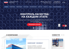 sinikon.ru