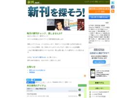 sinkan.net