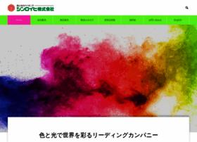 sinloihi.co.jp