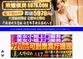 sino-diy.com