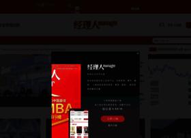 sino-manager.com
