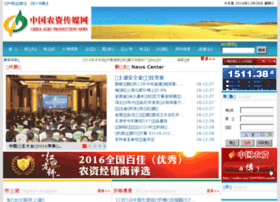 sino-nz.com