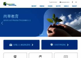 sino.edu.hk