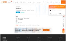 sino8.com