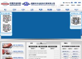 sinoagentfj.com