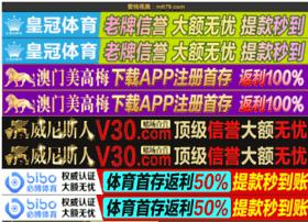 sinoanchor.com