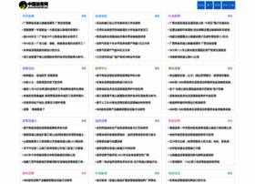 sinoasphalt.com