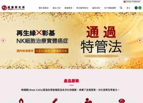 sinocell.com.tw