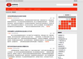 sinoec.com.cn