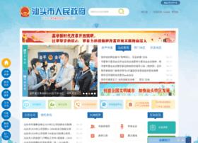 sinoex-us.com