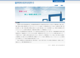 sinoi.com.cn