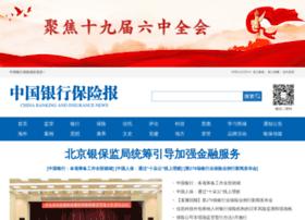 sinoins.com