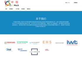 sinomach.com