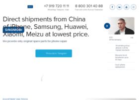 sinomobi.com.cn