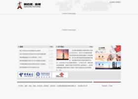 sinonetstone.com