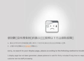 sinopart.com.cn