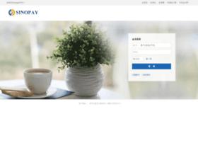 sinopay.com