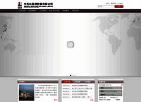 sinopec.com.hk