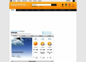 sinoptik.bg