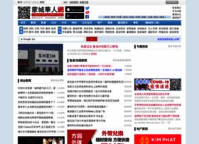 sinoquebec.com