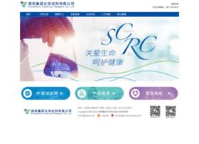 sinoreagent.com