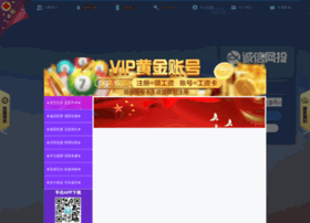 sinoriver.com