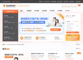 sinosig.com