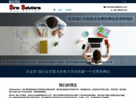 sinosolutions.cn