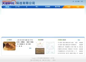 sinotao.net