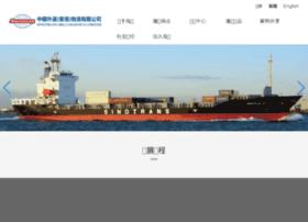 sinotrans-logistics.com