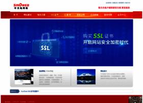 sinoweb.com.cn