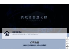 sinozit.com