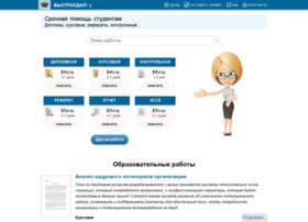 sinp.com.ua