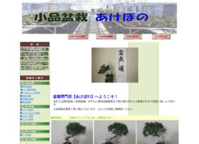 sinpaku.com