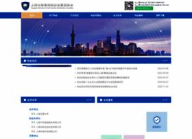 sinsaa.org.cn