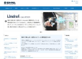 sinwa.co.jp