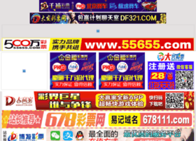 sinwen.com