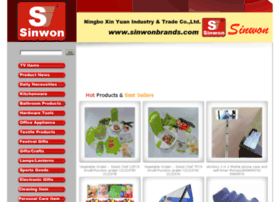 sinwonbrands.com