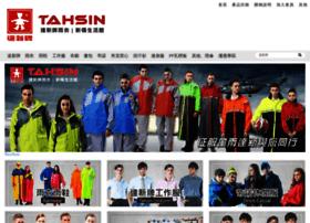 sinyang.com.tw