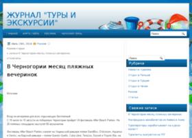 sion-s.kiev.ua