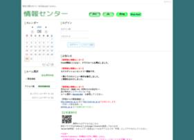 sip3.jec.ac.jp