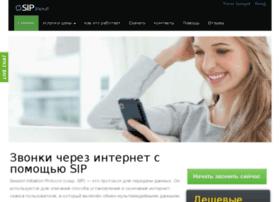 sipinout.net