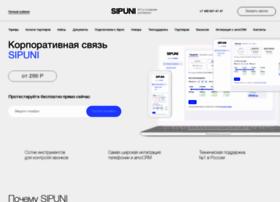 sipuni.com