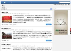 siqiang.net