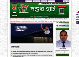 sirajganj.gov.bd