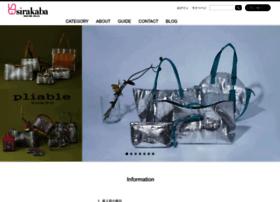 sirakaba.jp