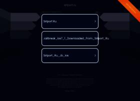 siriport.ru