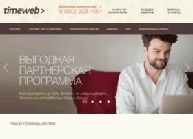sirius.timeweb.ru