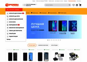 siriust.ru